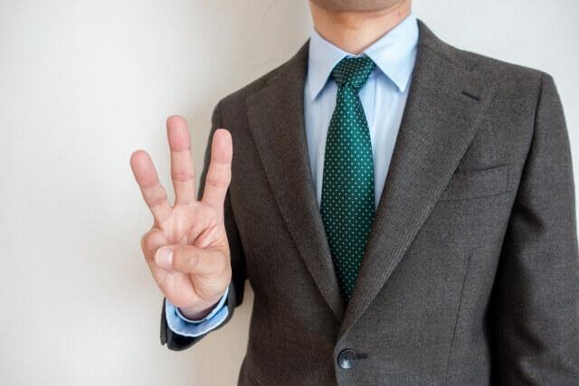 男のおすすめ指毛処理方法3選!